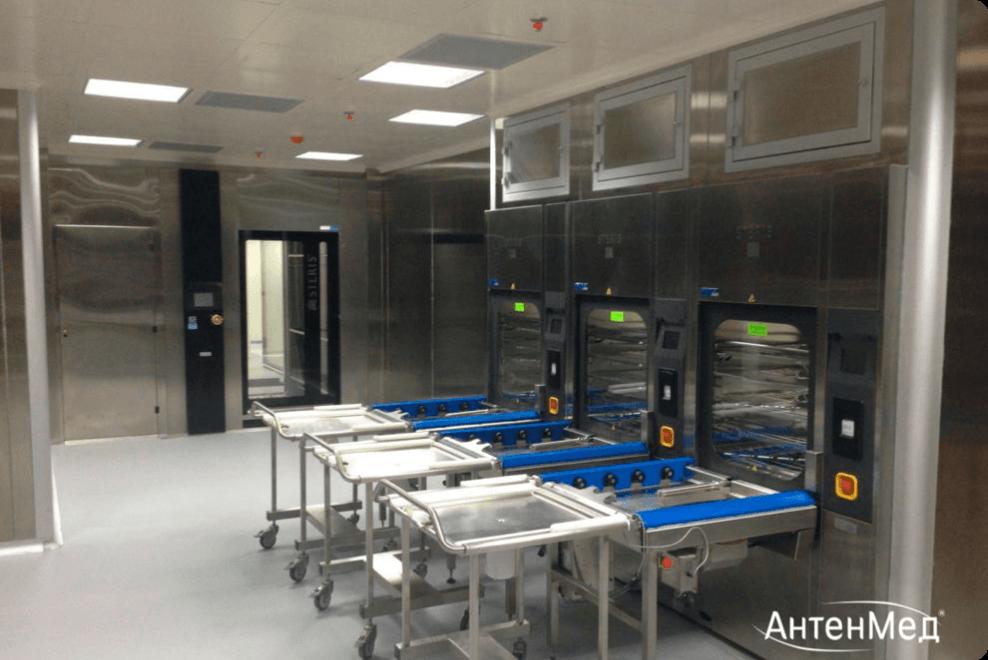 Слайдер про оснащение и оборудование ЦСО